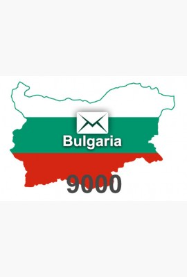 2019 fresh updated Bulgaria 9 000 business email database
