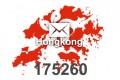 2020 fresh updated Hongkong175 260 business email database