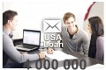 2019 fresh updated USA Loan 4 000 000 email database