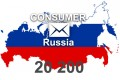 2021 fresh updated Russia 20 200 Consumer email database