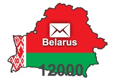 2021 fresh updated Belarus 12 000 business email database