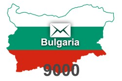 2021 fresh updated Bulgaria 9 000 business email database