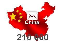 2021 fresh updated China 210 000 business email database