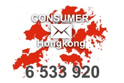 2020 fresh updated Hong Kong 6 533 920 Consumer email database