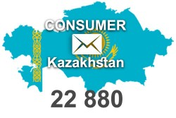 2020 fresh updated Kazakhstan 22 880 Consumer email database