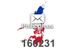2020 fresh updated Philippines 160 231 business email database