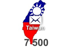 2020 fresh updated Taiwan 7 500 business email database