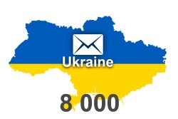 2020 fresh updated Ukraine 8 000 business email database