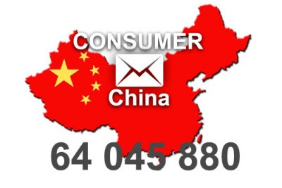 2019 fresh updated China 64 045 880 Consumer email database