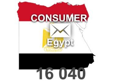 2021 fresh updated Egypt16 040 Consumer email database