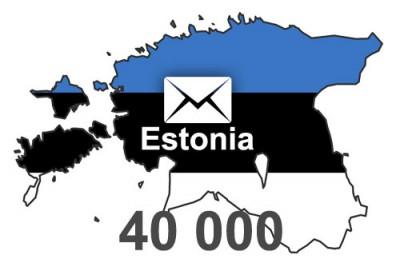 2020 fresh updated Estonia 40 000 business email database