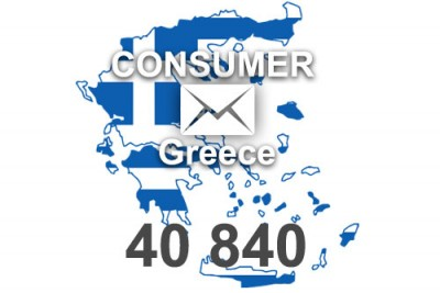 2020 fresh updated Greece 40 840 Consumer email database