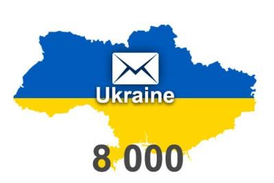 2020 fresh updated Ukraine 8 000 business email database