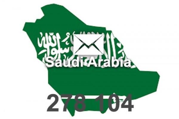 2019 fresh updated Saudi Arabia 278 104 business email database